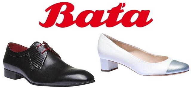 5d57093060a58 Baťa stále baví - topánky od Baťu, kvalita s rýdzo českým podtextom ...